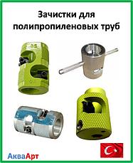 Зачистки для полипропиленовой трубы