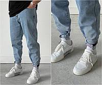 Мужские синие джинсы на липучке внизу, мужские штаны джоггеры Турция