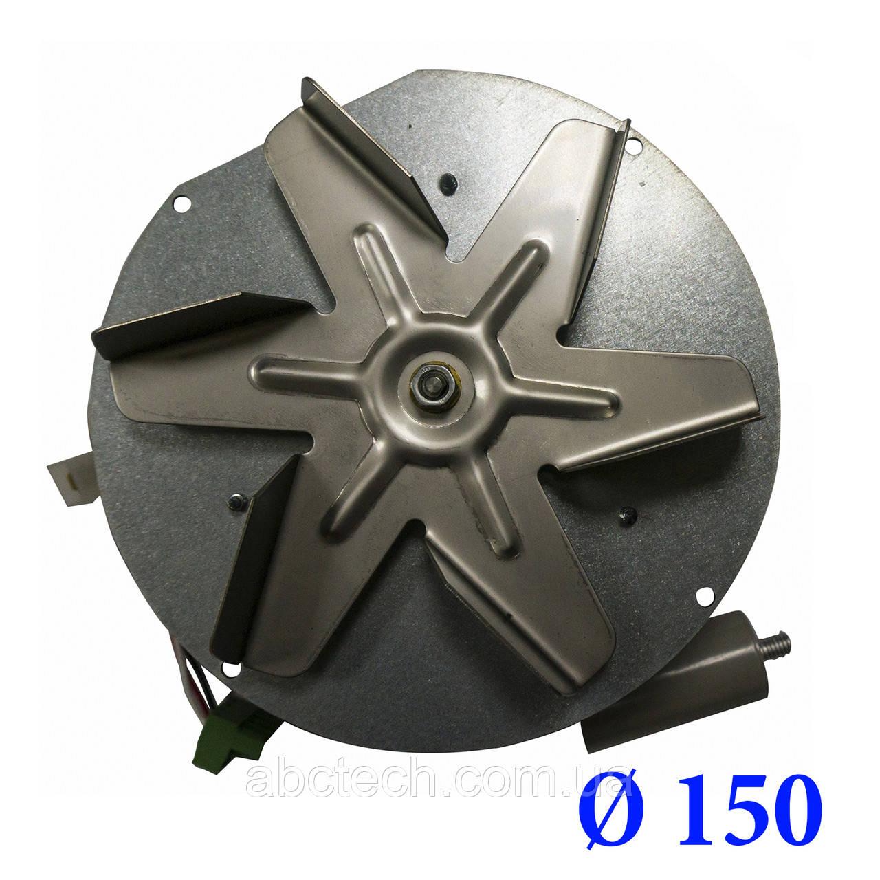 Двигун димососа для твердопаливного котла і печі, Двигун витяжного вентилятора для посилення тяги 150мм