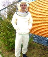 Костюм пчеловода c классической маской. Ткань бязь.  62/66, XXXL
