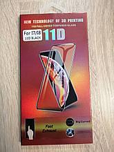 Защитное стекло для iPhone 7/8/SE 2020 11D Black