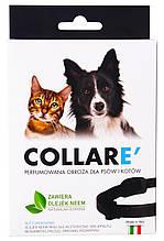 Нашийник парфюмований проти бліх та кліщів для собак і кішок (72 см), Garden Lab
