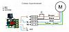 Двигун димососа для твердопаливного котла і печі, Двигун витяжного вентилятора для посилення тяги 150мм, фото 4