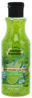 Душ-пилинг для тела мохито лайм с мятой Energy of Vitamins
