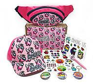 Бокс Амонг Ас розовый с кепкой – отличный подарок любителям игры Among Us