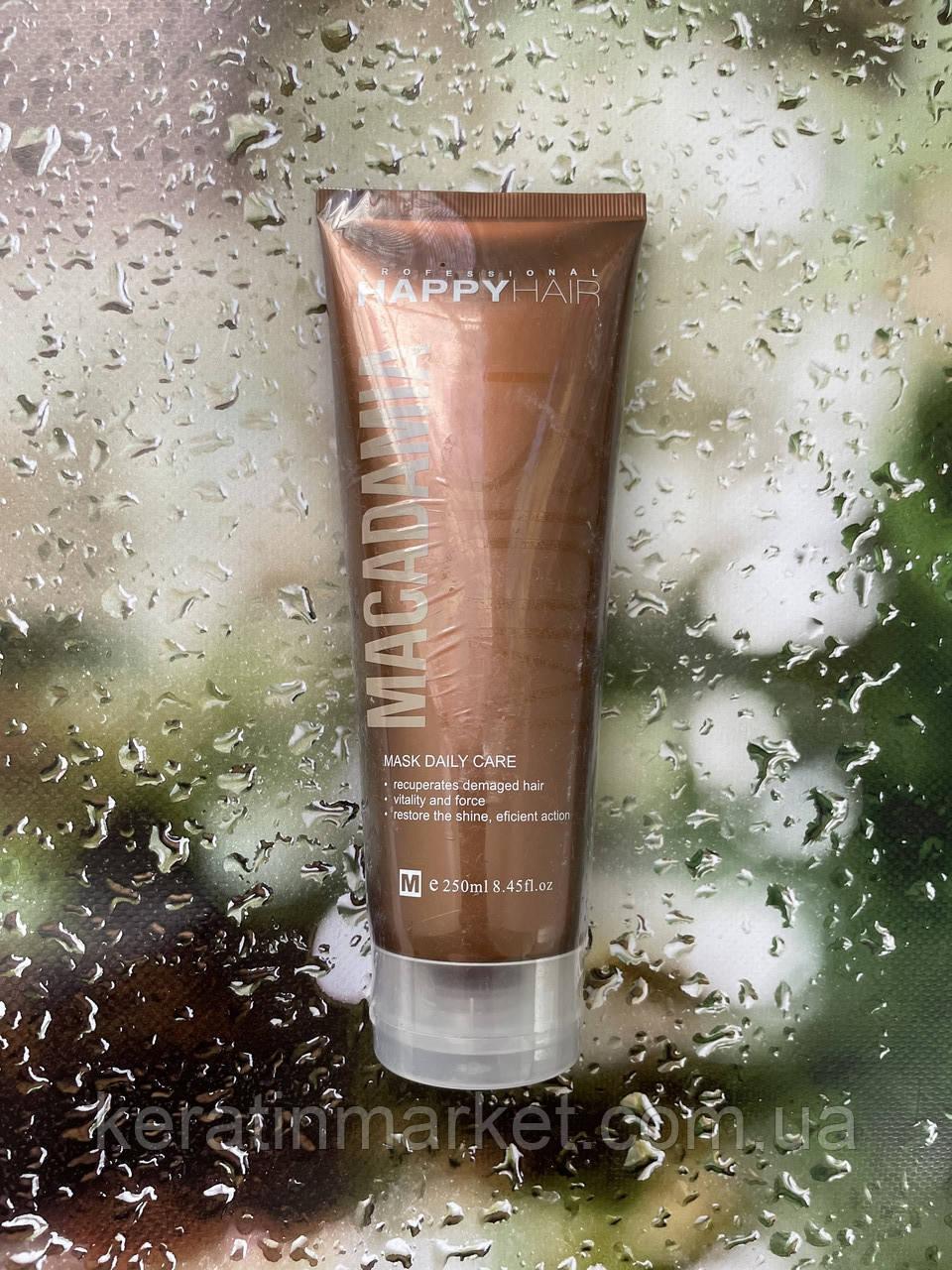 Маска для волосся Macadamia Happy Hair
