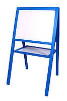 Мольберт детский двухсторонний (ярко синий)