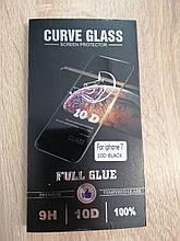 Защитное стекло для iPhone 7/8/SE 2020 10D Black