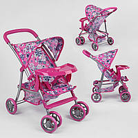 Коляска для кукол прогулочная, розовая, летняя, диаметр колес 10см