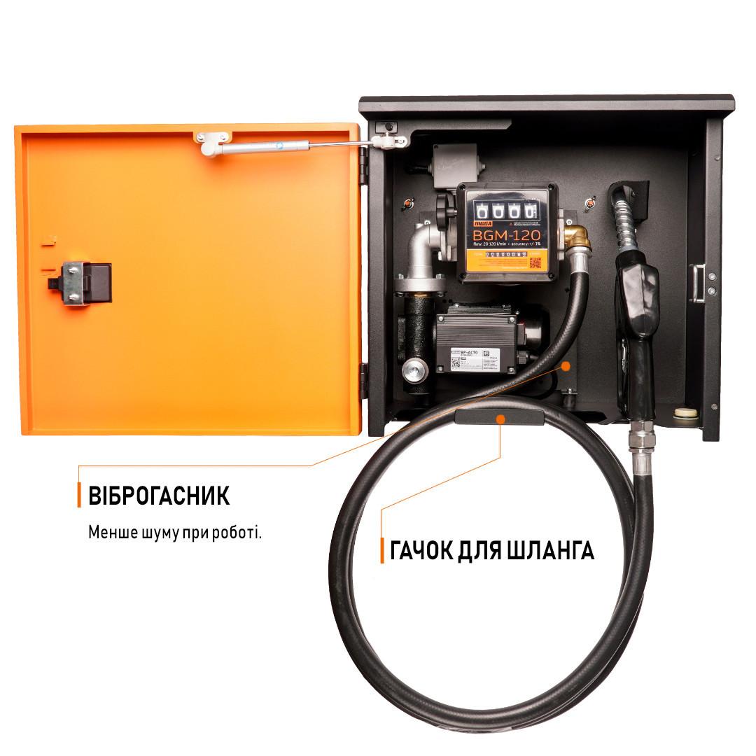 Bigga DELTA AC-70 Паливороздавальні колонки для палива в металевому ящику на п'єдесталі , 220В, 70 л/хв