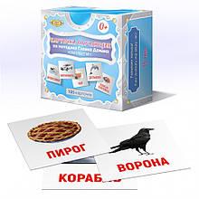 Розвиваючі картки за методикою Глена Домана MKD0002 росіяни