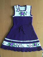 Платье вязаное детское