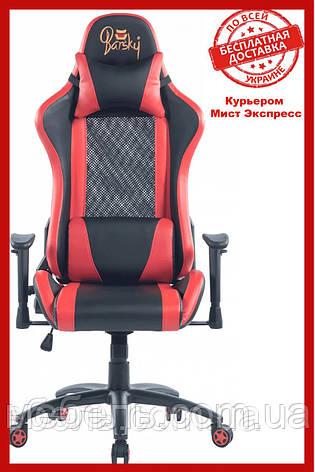 Крісло геймерське Barsky Sportdrive Massage SDM-03, фото 2