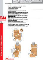 Фрезы для изготовления окон, балконов с поворотно-откидной фурнитурой  брус 68 и 78 с напаянными пластинами HM