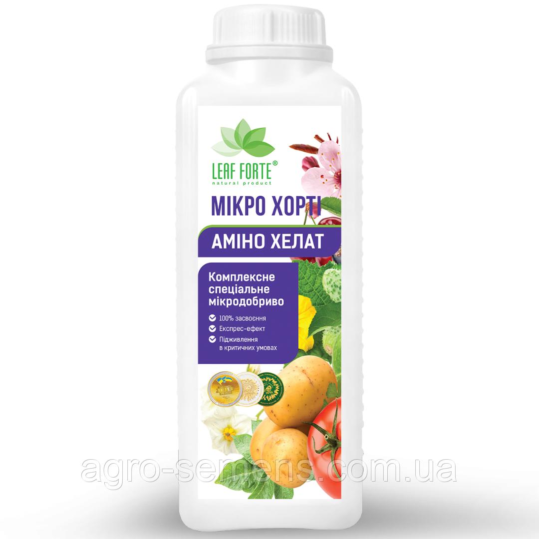 Мікро Хорті (Мікродобриво для овочевих і плодово-ягідних)