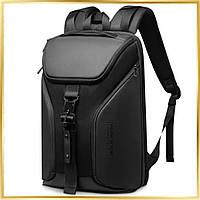Городской молодёжный рюкзак Mark Ryden Expedition MR9369