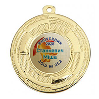 """Медаль для випускників іменна 50 мм """"золото"""""""