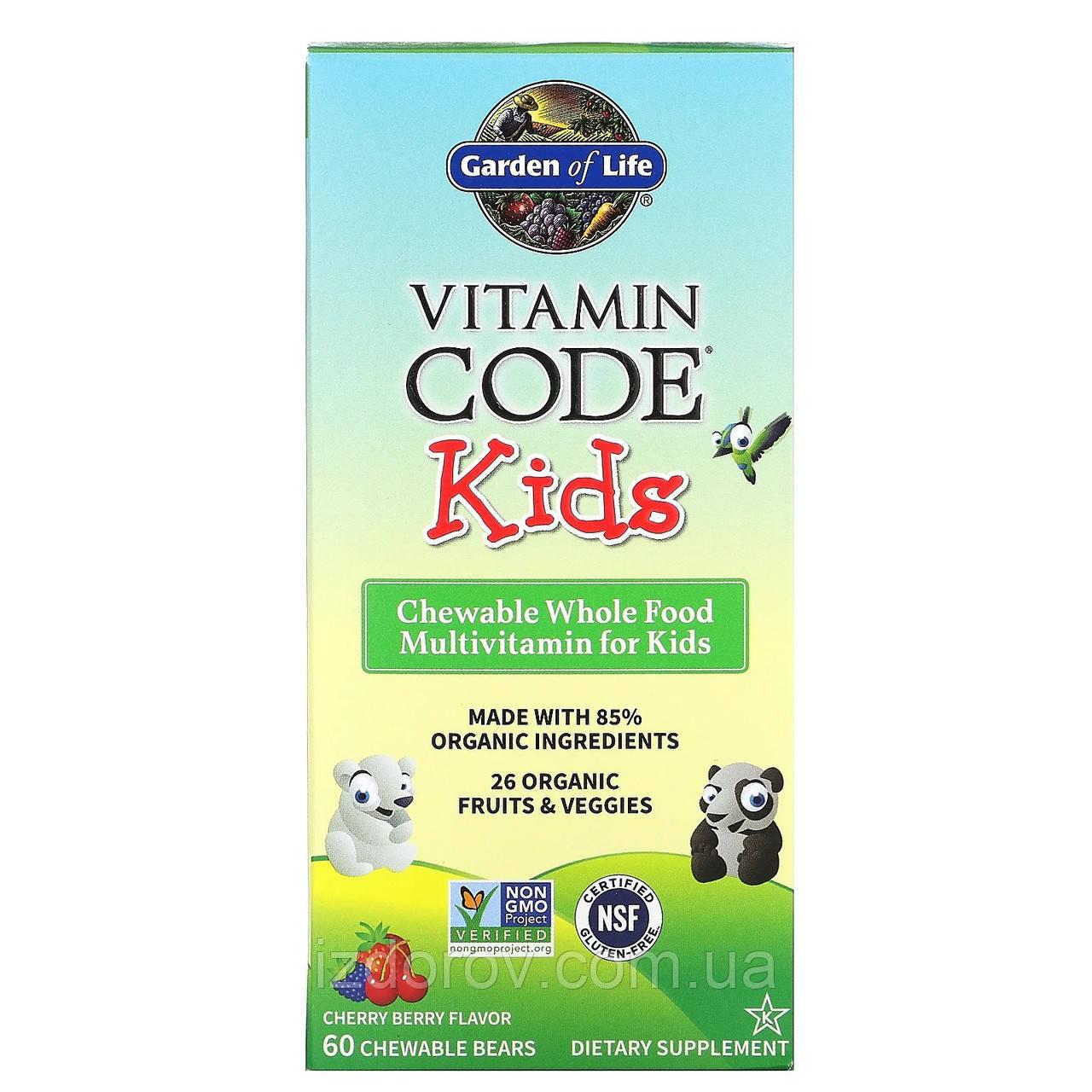 Garden of Life, Vitamin Code Kids, Цельнопищевые мультивітаміни для дітей, вишня, 60 жувальних ведмедиків