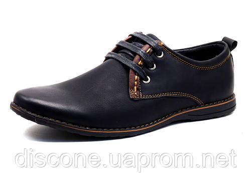 Туфли Doowood Fashion, мужские, черные