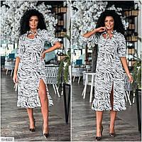 Летнее прямое платье за колено с разрезом на ноге с рюшками принт зебра р-ры 42-48 арт.  181