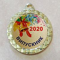 """Медаль на выпускной в школе 32 мм """"золото"""""""