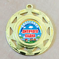 """Медаль на випускний 50 мм """"золото"""""""