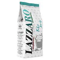 Кофе в зёрнах Lazzaro Take Away 1 кг