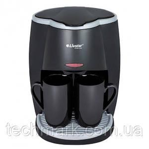 Кофеварка капельная Livstar 650W + 2 чашки.