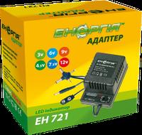 EH-721 500mAh 3/4.5/6/7.5/9/12V (блок питания универсальный)