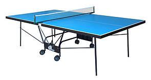 Теннисный стол уличный всепогодный для пинг-понга для улицы Gsi-sport Compact Outdoor Alu Line Gt-4
