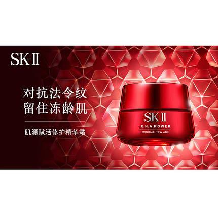 SK II RNA Power Radical New Age Антивозрастной укрепляющий и увлажняющий крем для лица 100 g, фото 2