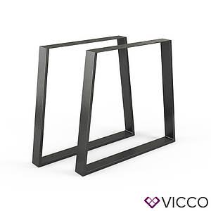 Опоры для стола лофт 80x72 Vicco 2шт, трапеция, черные