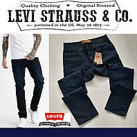 Мужские джинсы черные, скинни, стрейчевые, зауженные - Levis.