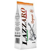 Кофе в зёрнах Lazzaro Elegance 1 кг