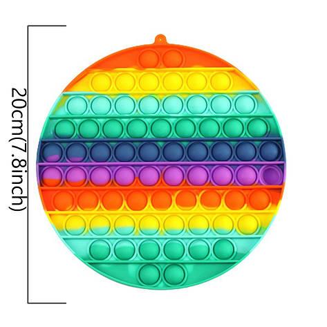 Сенсорная силиконовая игрушка пупырка антистресс поп ит фиджет круг большой радужный, фото 2