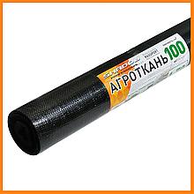 Агроткань чорна 100 г/м2 , 1,7 х 25 м.