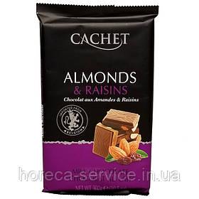 Бельгійський молочний шоколад Cachet мигдаль родзинки 32% какао 300 г.