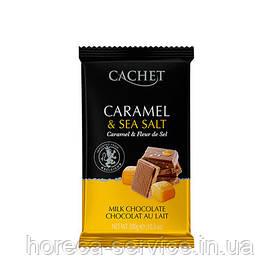 Бельгійський молочний шоколад Cachet карамель і морська сіль 32% какао 300 г.