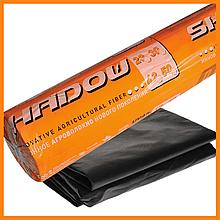 Агроволокно пакетоване 50 г/м2 чорне 3.2х5 метрів