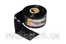 Рукав для розсади 150х500 метрів 40 мкм (чорний)