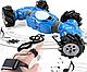 Машинка перевертыш Champions 2766 на радиоуправлении, управление рукой, управление жестами и обычным пультом, фото 4