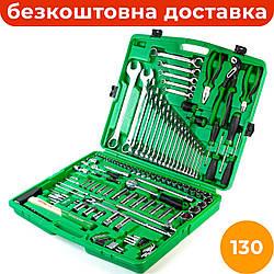 Комбинированный набор инструментов 130 ед. TOPTUL GCAI130T, профессиональный набор ключей и головок для авто