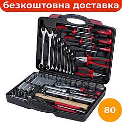 Комбинированный набор инструментов 80 ед. ULTRA 6001112, набор автослесарного инструмента для дома