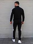 Чоловічий спортивний костюм чорно-білий Сл 2008, фото 2