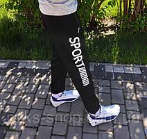 Чоловічі спортивні штани sport весна – літо 52, 54, 56 розміри