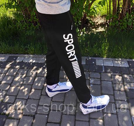 Чоловічі спортивні штани sport весна – літо 52, 54, 56 розміри, фото 2