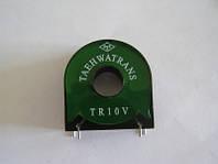 TR10V (Taehwatrans) трансформатор тока