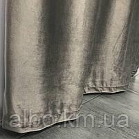 Готові оксамитові штори для залу спальні вітальні, штори і тюль в кімнату квартиру готель, штори з оксамиту в вітальню зал хол, фото 6