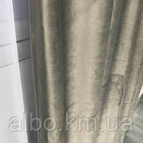 Готові оксамитові штори для залу спальні вітальні, штори і тюль в кімнату квартиру готель, штори з оксамиту в вітальню зал хол, фото 9