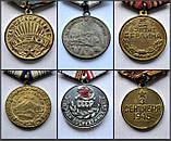 Ордена Вітчизняної війни 2 ступеня Черненковская отечка ВВВ Оригінали Срібло 925 проби, фото 8